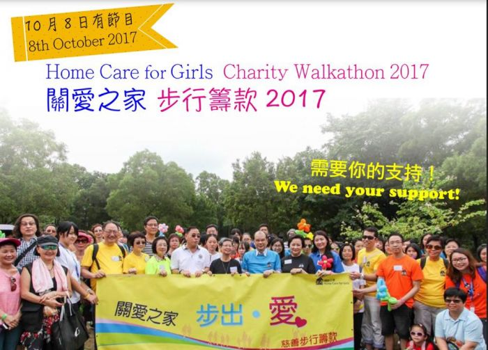 Home Care for Girls Charity walk 2017
