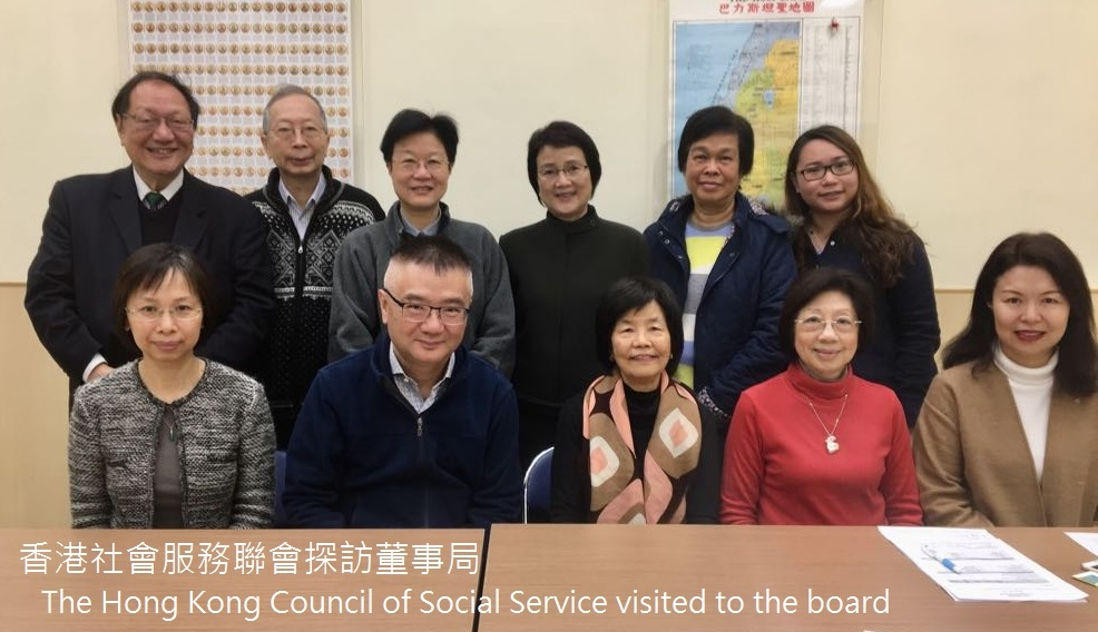 The Hong Kong Council of Social Service visited our board